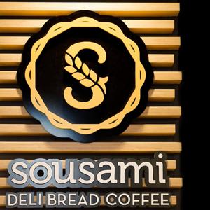 sousami-300x300