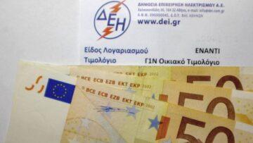 Σκρέκας: Επιδότηση ρεύματος 18 ευρώ για όλους- 24 ευρώ για ευάλωτους- Έκπτωση 15% σε φυσικό άεριο